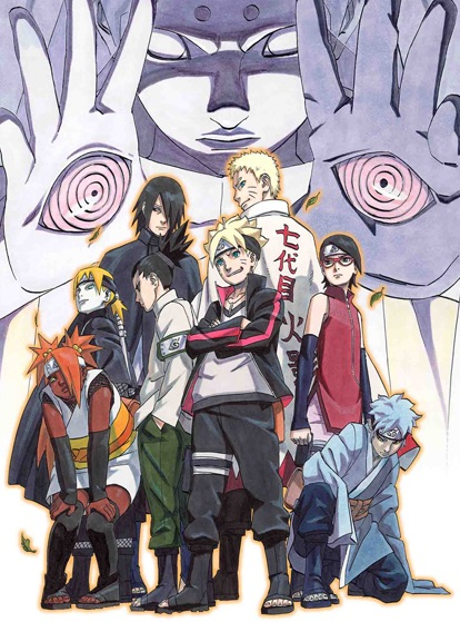 「BORUTO -NARUTO THE MOVIE-」 Blu-ray&DVD