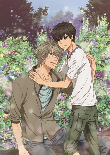 superlovers_new