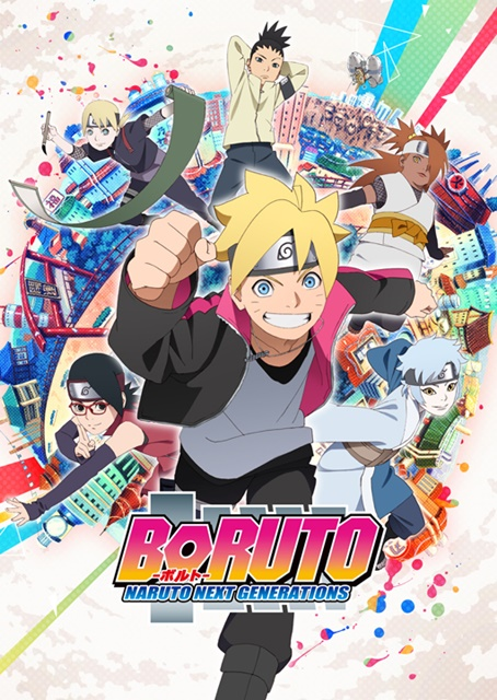 TVアニメ『BORUTO-ボルト- NARUTO NEXT GENERATIONS』